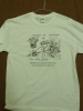 British Lawnmower Museum T-Shirt <b>(Medium)</b>